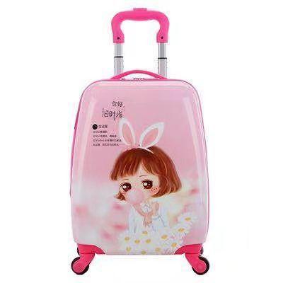 小朋友多色18寸拉杆箱小学生小孩男童款式旅行箱儿童公主男童女孩