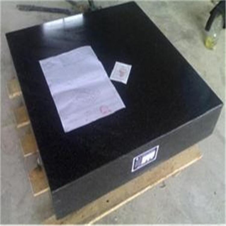 新航厂价直销 花岗岩平台 00级平台测量天然石材 花岗岩检测平板