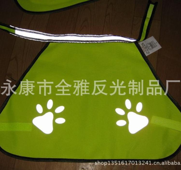 厂家直销反光衣服 反光背心 宠物背心 安全马甲