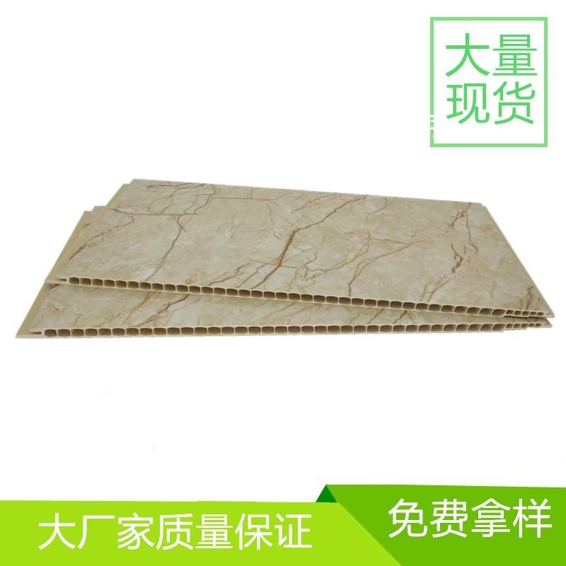 石塑墙板 PVC石塑护墙板 工程板量大优惠厂家直销