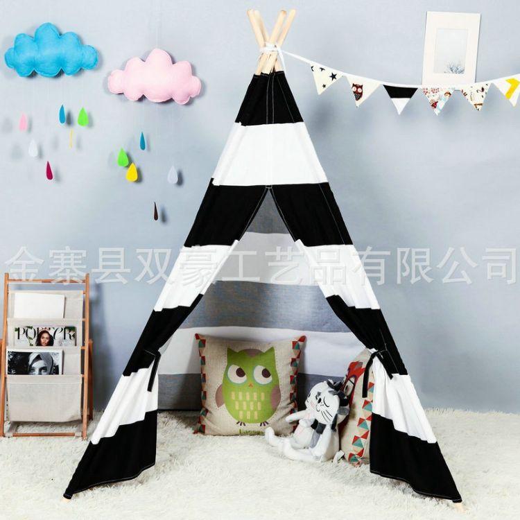 亚马逊外贸条纹木制印第安帐篷玩具屋公主房室内游戏屋宝宝帐篷