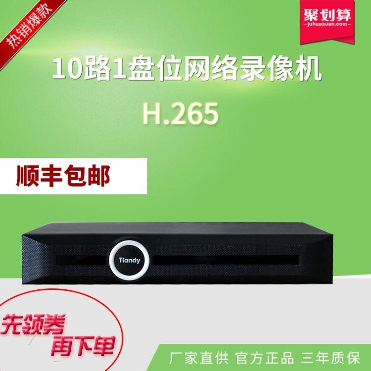 天地伟业H265网络硬盘录像机NVR高清数字监控主机10路1硬盘位