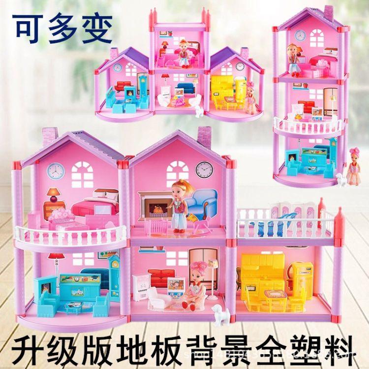 新款娃娃屋小别墅仿真房间房子儿童智力玩具益智组装拼接式城堡