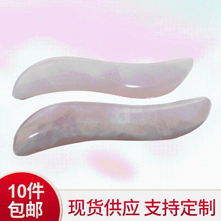 精品供应玉石点穴按摩棒 保健美容刮痧  天然粉水晶按摩器