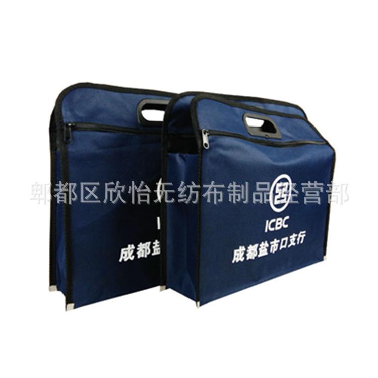 厂家定做开会用牛津布袋牛津布资料袋子防水防潮美观实用