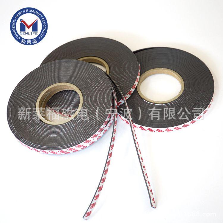 橡胶软磁铁教学用背胶软磁条软性磁贴片对吸3M胶软磁片贴