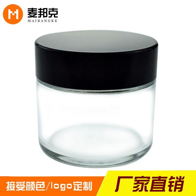 厂家定制2OZ透明直边膏霜玻璃罐60ml膏霜瓶化妆品面霜玻璃分装瓶