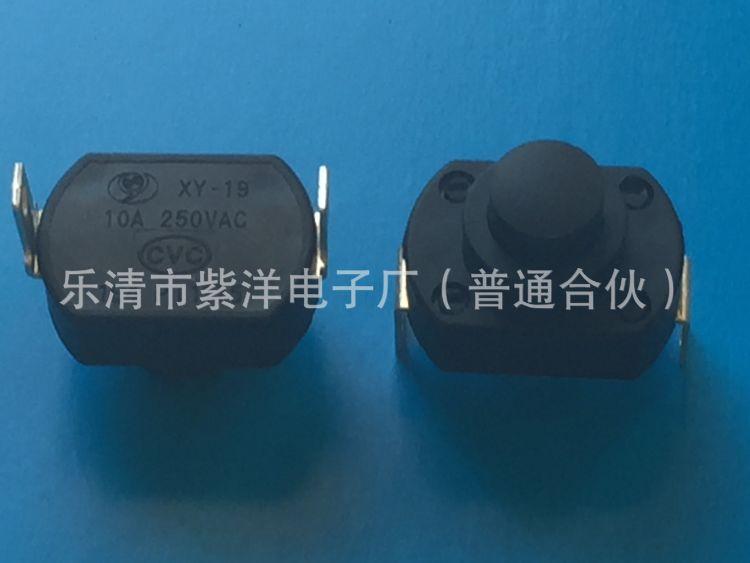 按钮开关LED手电筒开关两脚银点6A一开一关28C 脚宽3.5/12*12高