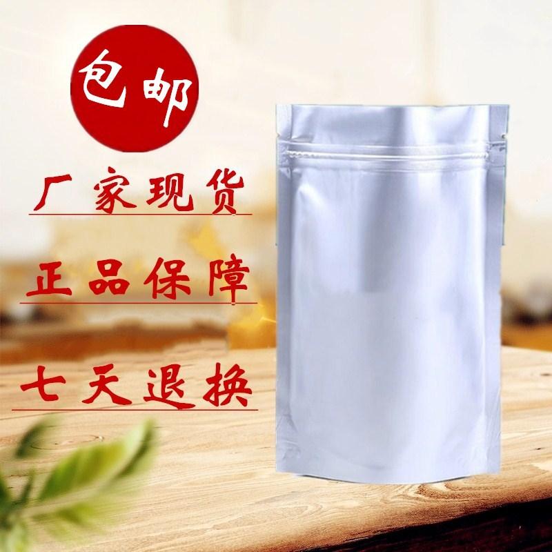 紫外线吸收剂BP-2 99% 1kg/袋 131-55-5厂家现货
