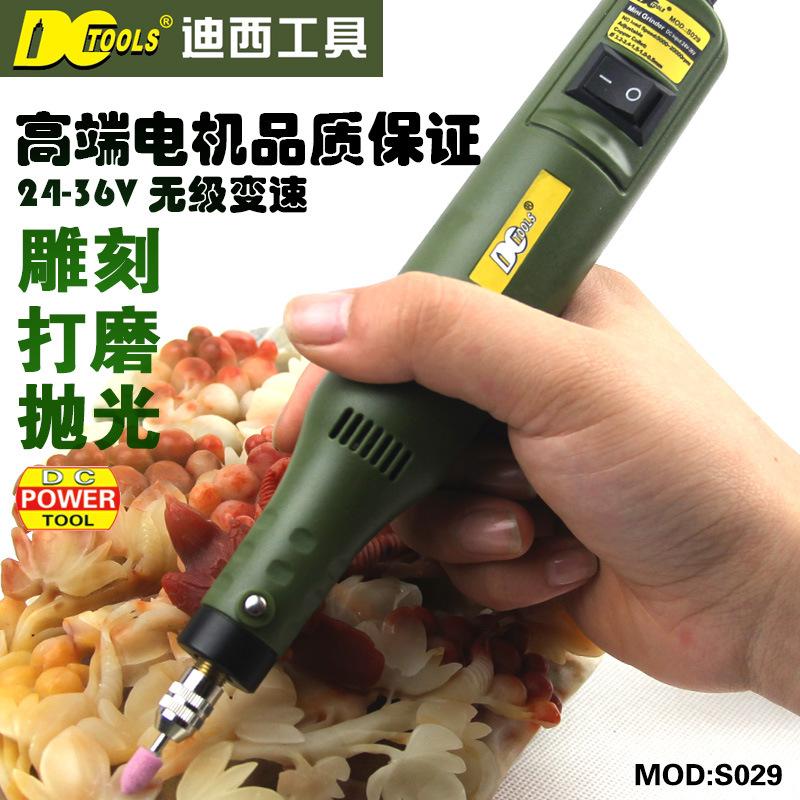 电磨套装 打磨抛光打孔 雕刻工具DIY 多功能迷你电磨 迪西批发
