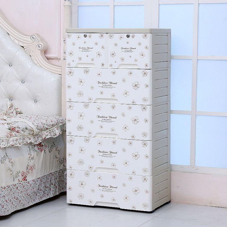 巧纳玫瑰花凹凸塑料抽屉式组合收纳柜欧式衣服整理收纳柜多层碎花衣柜储物柜
