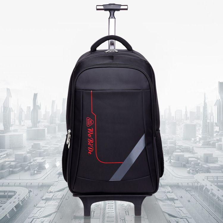 厂家直销大容量可拆卸拉杆双肩背包 户外旅行双肩包出差行李包