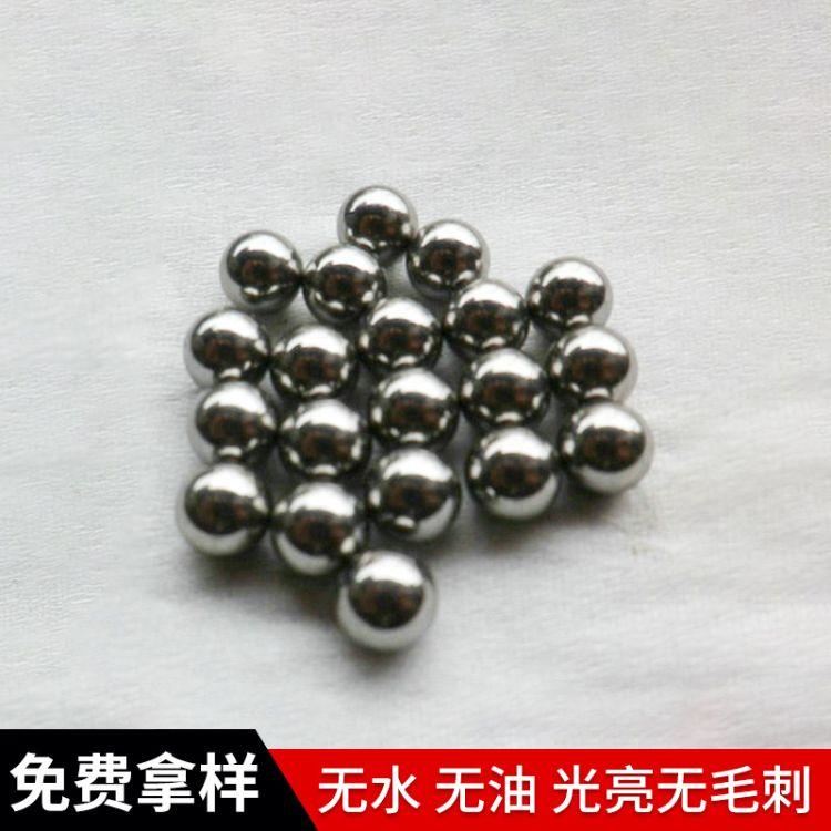 高精度q235碳钢球 0.5mm灯饰碳钢球加工定制