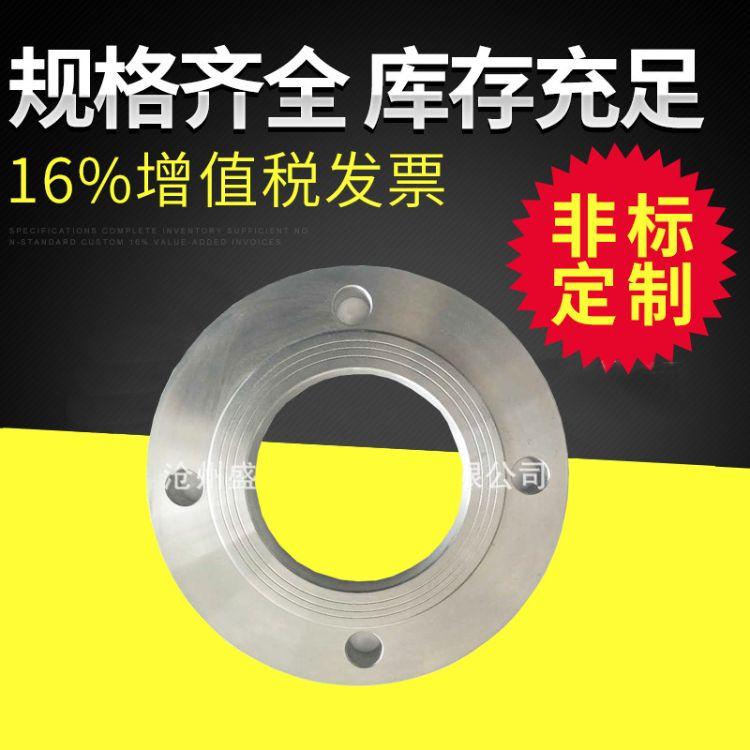 定制碳钢焊接法兰 现货批发不锈钢平焊接法兰盘厂家