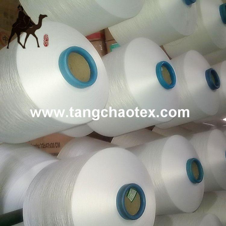 RPET环保再生涤纶纱75D/72F