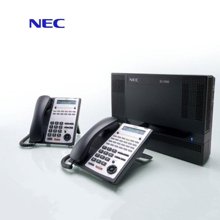 原装 电话交换机集团电话 NEC SL1000 8外线48分机 最大128门扩展