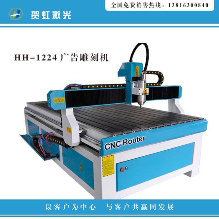 贺虹数控专业生产销售木工雕刻机 石材雕刻机 广告