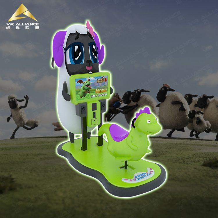 儿童玩具9DVR虚拟现实设备小飞龙骑行射击抓小动物互动体感游戏机