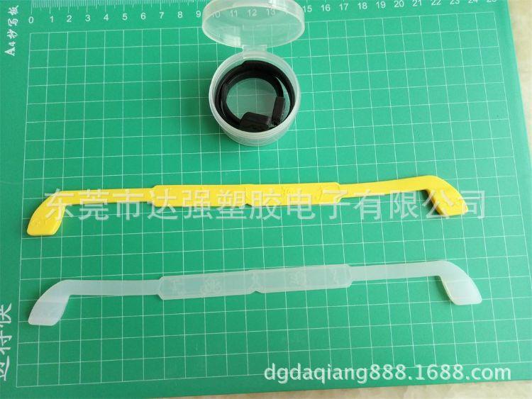 厂家直销超软弹力硅胶彩色眼镜绳户外运动防滑防摔挂绳