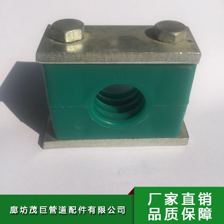 茂巨 油管管卡 塑料重型紧固件 液压管夹 φ6-42船用电线管夹