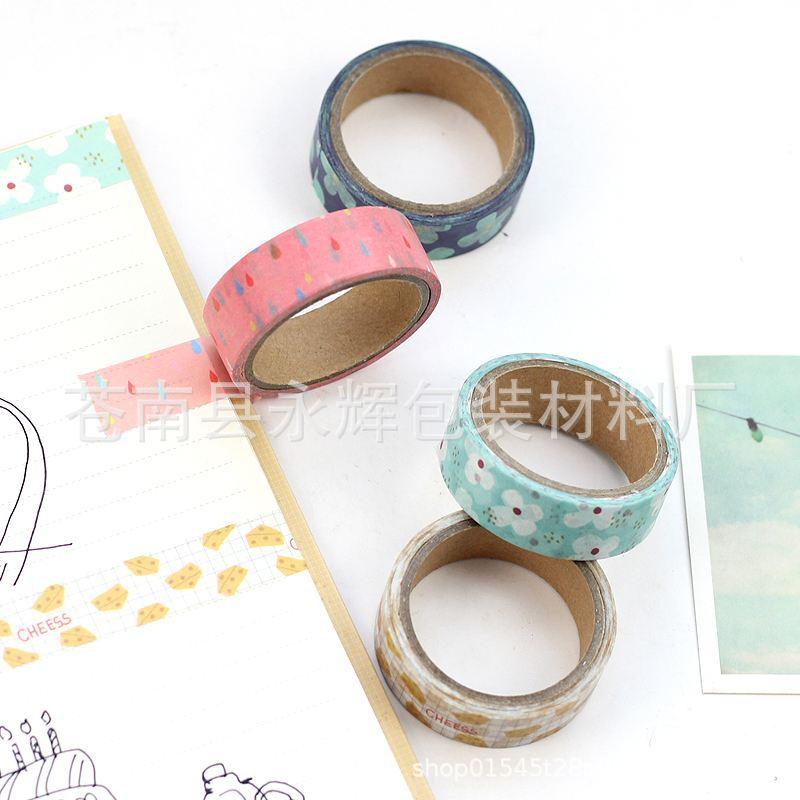 创意和纸胶带小清新复古手帐相册日记DIY装饰贴手账胶带厂家