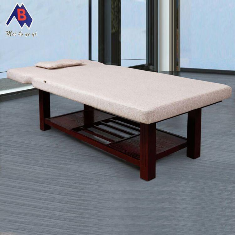 厂家供应盲人推拿搓背理疗床  美容院SPA美容美体床批发