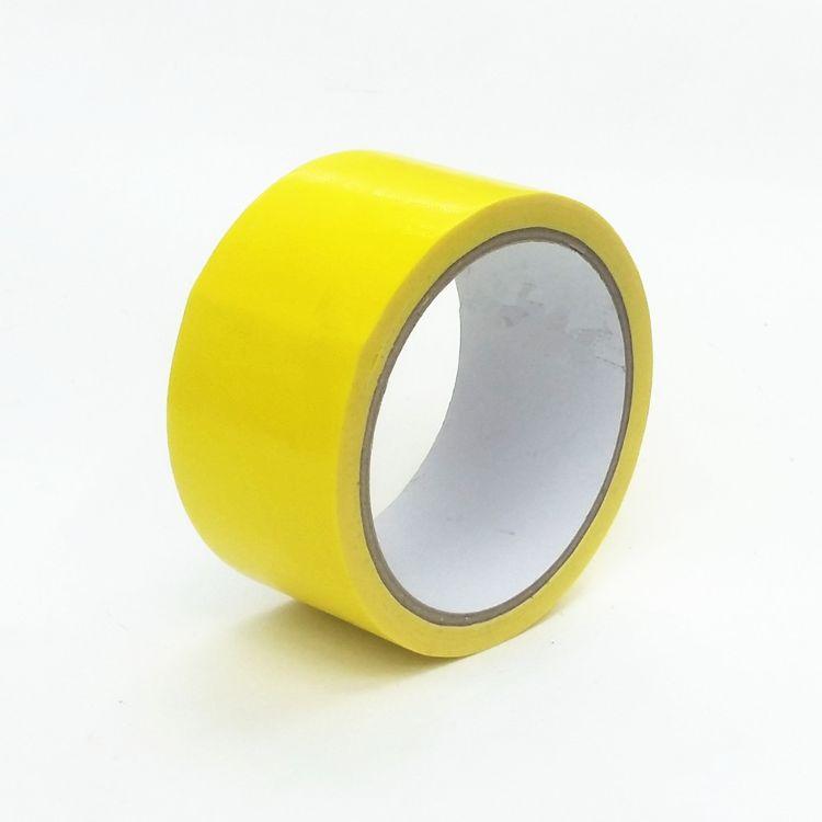 布纹网格胶带地面保护膜胶带保护膜 丰成定制彩色布基单面胶