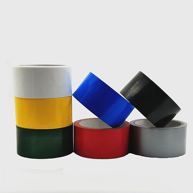 布纹网格胶带地面保护膜胶带保护膜丰成定制彩色布基单面胶