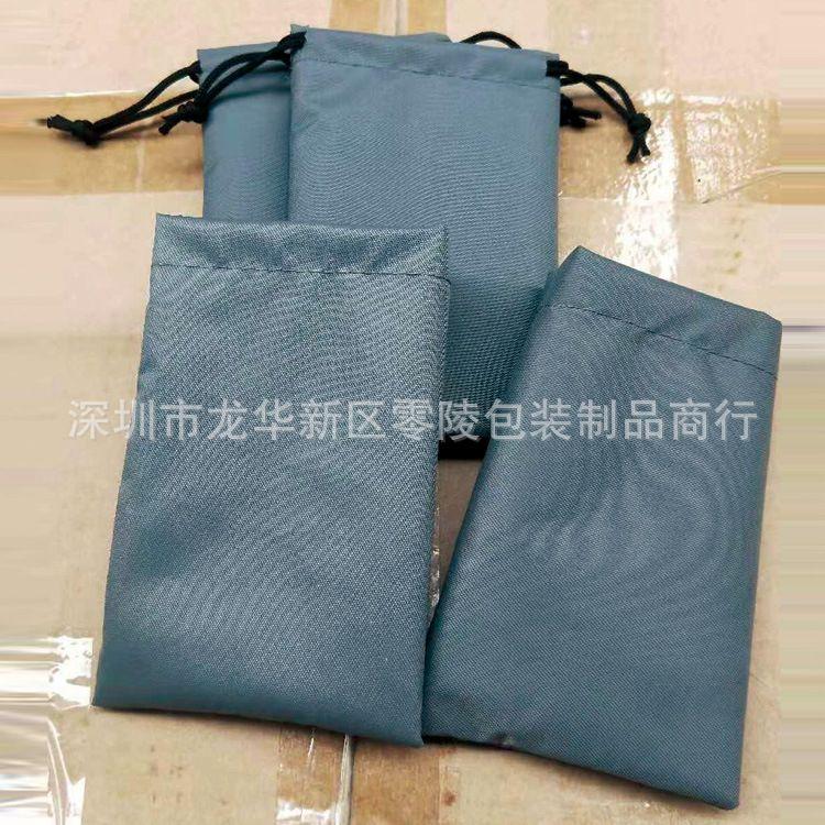 长期销售 广告拉绳尼龙布袋  拉绳袋印logo 尼龙布袋厂家