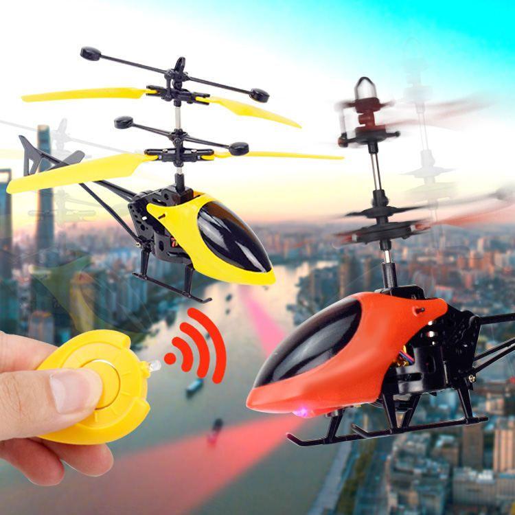 会飞的玩具感应飞机 灯光充电悬浮直升机感应飞行器 广场地摊热卖