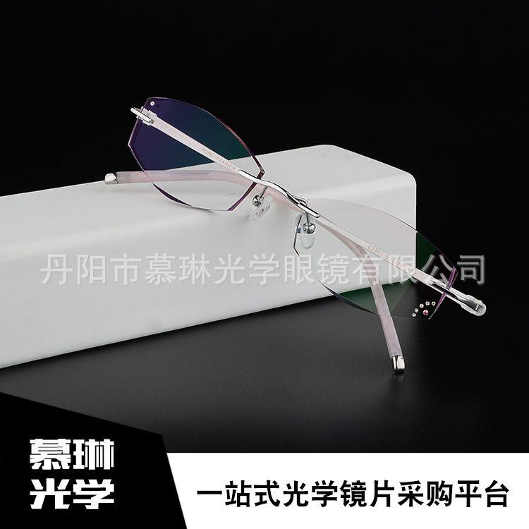 新款跑江湖钻石切边配镜框近视眼成品超轻无框眼镜架厂家直销