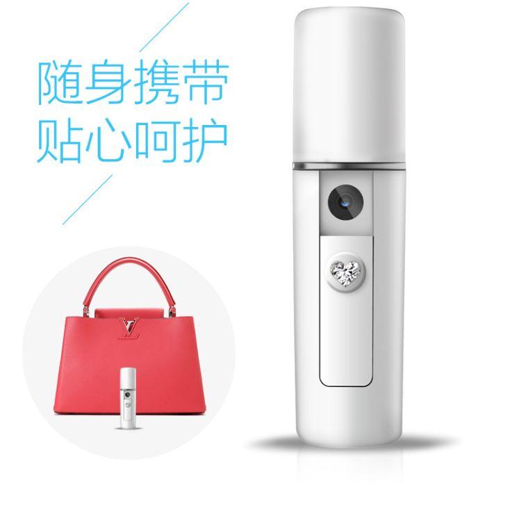 经典美容蒸脸仪USB充电便捷式纳米喷雾脸部加湿器 冷喷手持补水仪