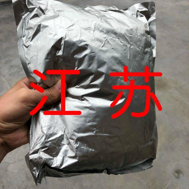 β-胡萝卜素 品种齐全 发货及时 量大从优 行业龙头 菏泽工厂