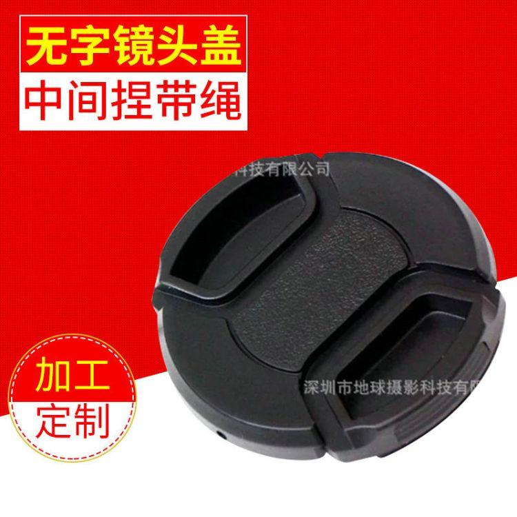 客得宝 中间捏无字镜头保护盖 通用镜头滤镜保护盖带防丢绳