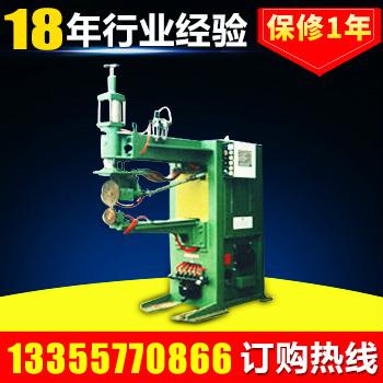 供应台式长臂横型缝焊机 小型气动直缝焊机
