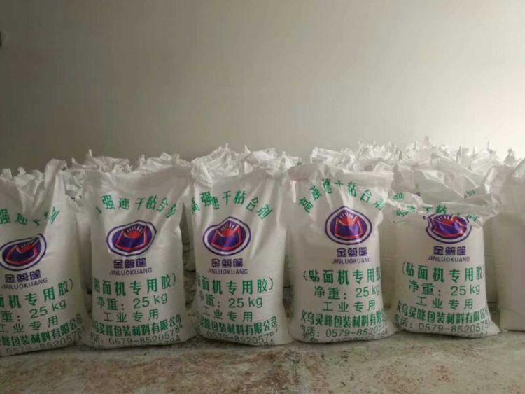 牛皮纸胶粉 高强耐潮纸制品专用淀粉胶速干胶粉纸箱胶粘合剂