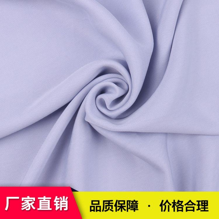 天丝粗斜天丝面料 厂家直销布料批发 时尚女装连衣裙童装面料批发