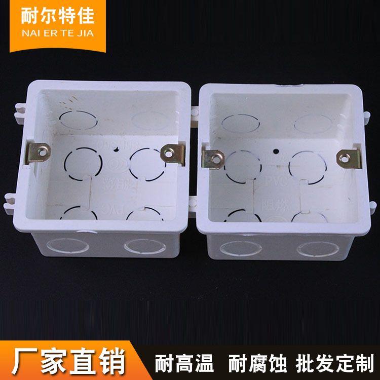 厂家直销PVC白色拼装型暗盒 5公分86型连体接线盒 支持定制