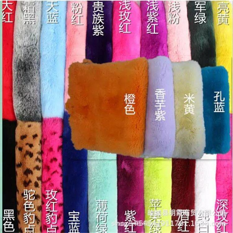 厂家直销大尺寸獭兔毛黑霜皮张獭兔皮颜色支持定制 彩色皮批发