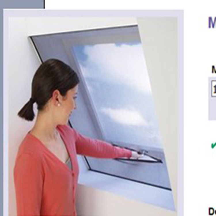 自粘型防蚊纱窗 隐形简易窗纱拉链款 魔术贴DIY白纱窗网1.3*1.5