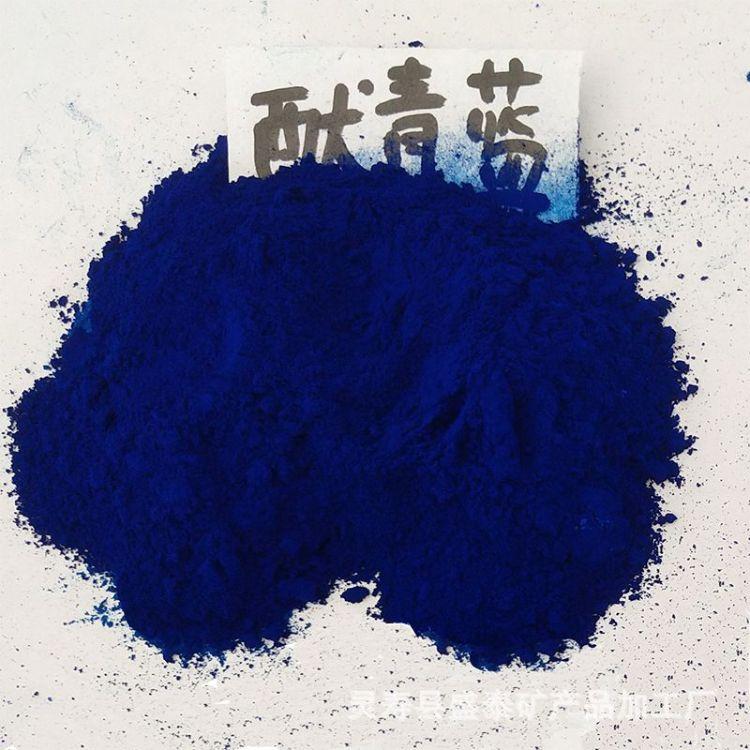 直销氧化铁蓝 水磨石砖彩色 路面专用氧化铁颜料 量大从优