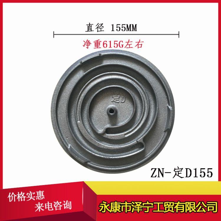 厂家供应 高品质 ZN-定D155发热盘 615G电热盘