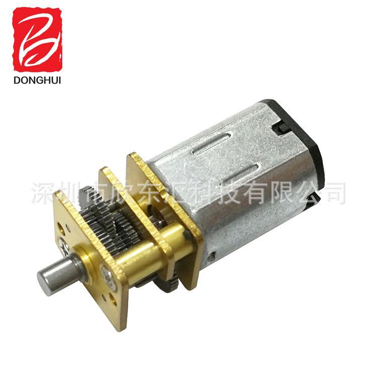 深圳厂家直销12mm低转速大扭力微型直流减速马达