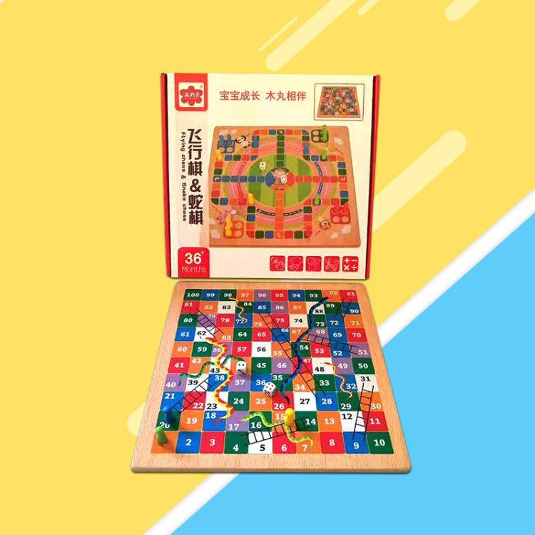 批发供应木丸子益智儿童玩具跳棋 飞行棋七合一多功能五子棋蛇棋