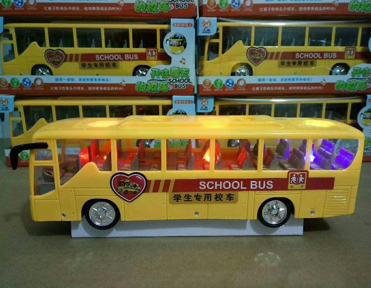 儿童电动校车车开往春天的校车巴士汽车模型玩具 灯光音乐玩具