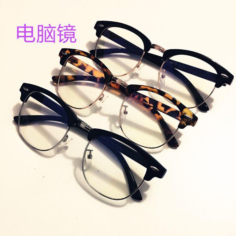 厂家直销优质三防蓝光电脑镜护目镜眼镜平光眼镜