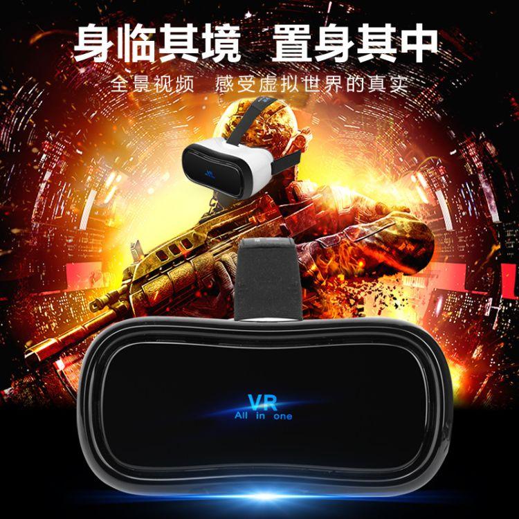 新款头戴式3d影视vr一体机游戏机虚拟现实智能眼镜wifi连接2k大屏