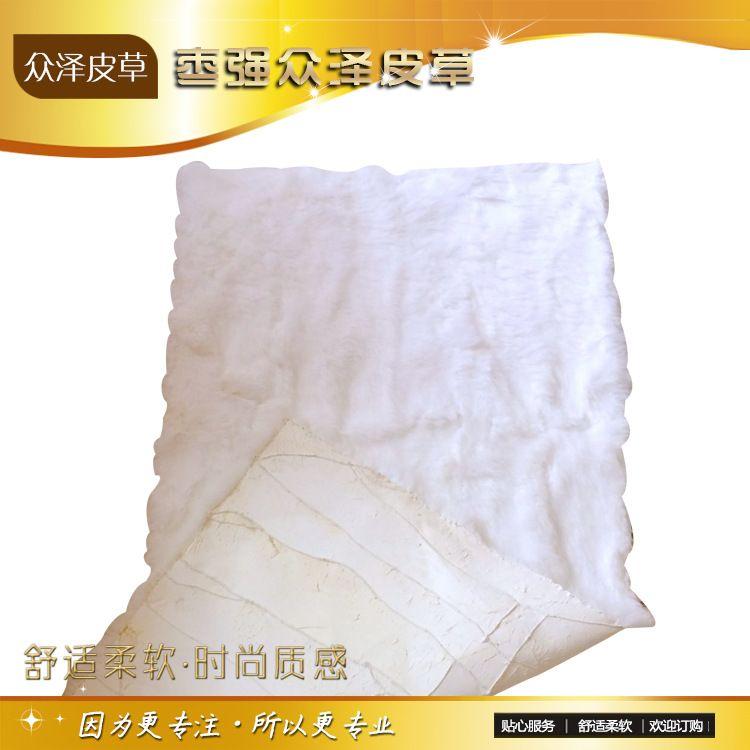 皮草褥子  白兔毛毯子  碎皮子 皮草服装面料 厂家直销批发