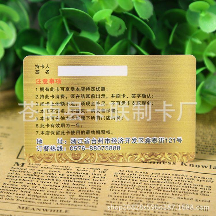 厂家直销UV条码卡 UV二维码PVC条码卡 填写刮刮卡定制