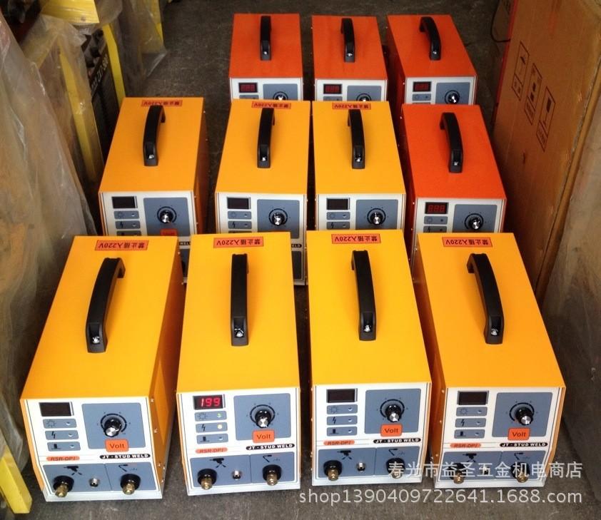 标牌焊机螺纹钢筋标牌焊机充电式螺纹钢标志牌焊机